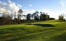 Tenterfield Golf Club and Fairways Lodge - Tenterfield - New South Wales Tourism