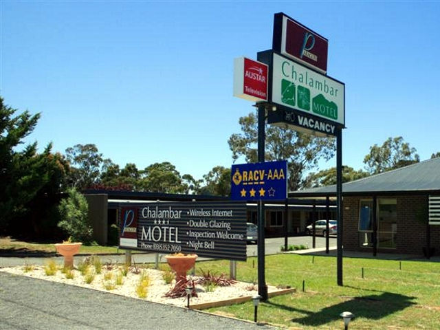 Chalambar Motel - New South Wales Tourism