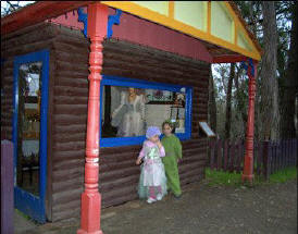 Fairyland Village - New South Wales Tourism