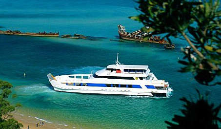 Queensland Day Tours
