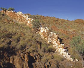 China Wall - New South Wales Tourism