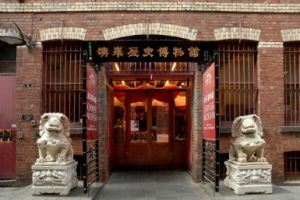Museum of Chinese Australian History - New South Wales Tourism