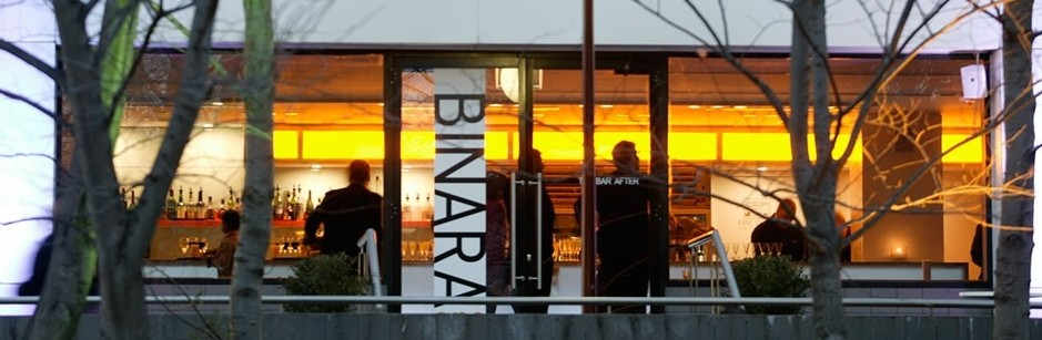 Binara One - New South Wales Tourism