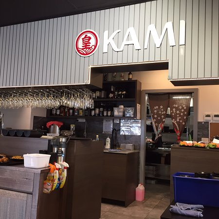 Okami Japanese Restaurant - New South Wales Tourism