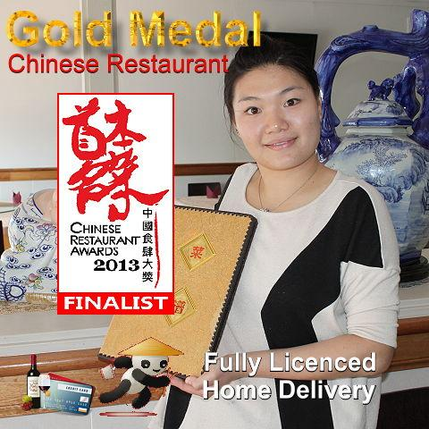 Gold Medal Malaysian  Chinese Restaurant - New South Wales Tourism