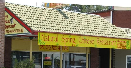 Tuncurry Chinese Restaurant - New South Wales Tourism